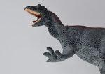 Dinosaur Figure - Allosaurus
